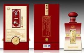 安徽金点001酒盒包装就是好
