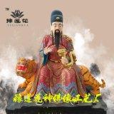 华佗塑像图药王菩萨佛像  药王神像高清佛像厂家