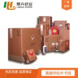 280克337克進口美國華鬆牛卡紙 上海進口牛卡紙經銷商 廠家直銷