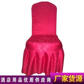 大排档酒店椅套 定做婚庆宴会椅套厂家订制