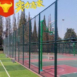 运动场围栏  铁丝围栏网  河北防护网厂家