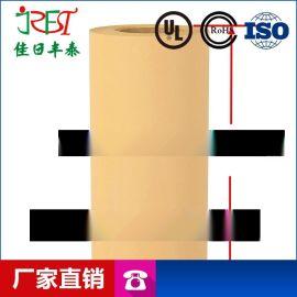 K10矽胶片 导热矽胶布 绝缘垫片可冲型模切散热片矽胶布贝格斯