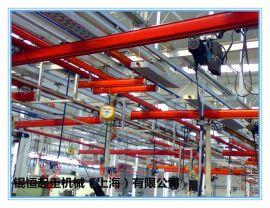 KBK系列柔性起重机系统单梁桥式起重机KBK轨道
