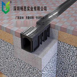 厂家U形排水沟直销 预制塑料排水沟 环保材料  不锈钢缝隙盖板