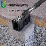 廠家U形排水溝直銷 預製塑料排水溝 環保材料  不鏽鋼縫隙蓋板