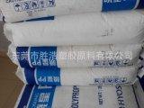 薄壁制品PP 韩国BI995包装容器塑料容器 高流动PP