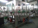张家港川腾机械供应 玻璃瓶啤酒三合一灌装机