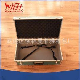 鋁合金工具箱定制 車載鋁箱工具箱 拉杆密碼工具箱