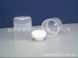 生产供应热流道瓶盖模具 非标瓶盖模具 瓶盖注塑模具