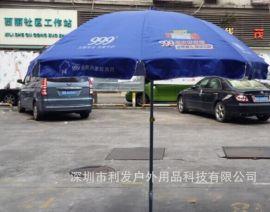 48寸420D牛津布太陽傘加工制作廠家直銷