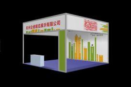 展览展会布展展架 便携式展架 杭州展览搭建