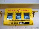 山东燃气表箱生产厂家 燃气表箱加工