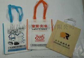 新余环保袋厂家专业定制无纺布袋购物袋纸袋专业快速