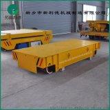 軌道板車 電動 蓄電池式供電鋼包轉運車