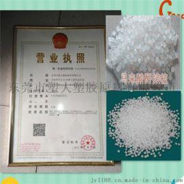 接枝PP 相容剂 美国杜邦GR-2230