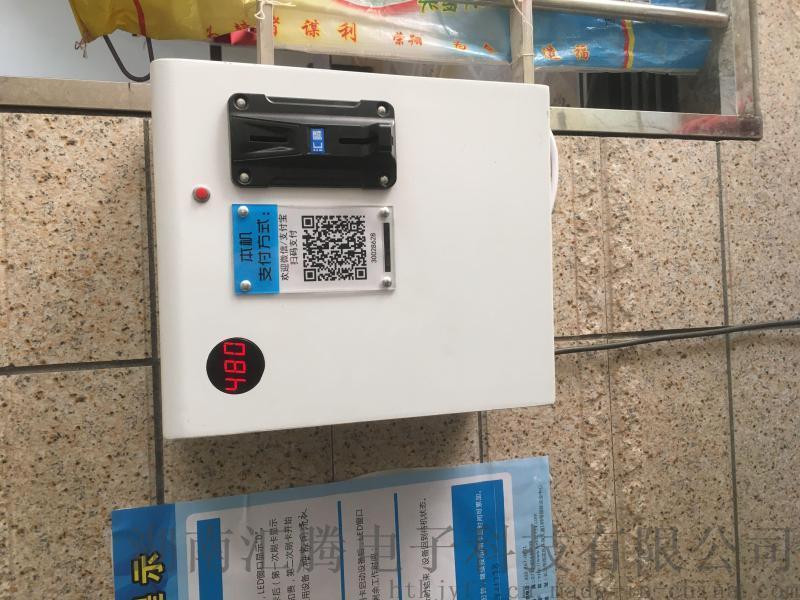 重庆刷卡洗车机控制器; 洗衣机控制器厂家直销w