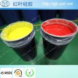 复合材料生产模具硅胶
