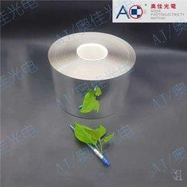 银反射膜  反光率高 反光纸 厂家 镜面 反射片