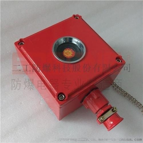 IICIIB防爆操作柱(立式) BZA防爆控制按钮