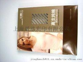 服饰包装盒 网购服装专用高档包装盒 上海彩盒印刷厂景浩