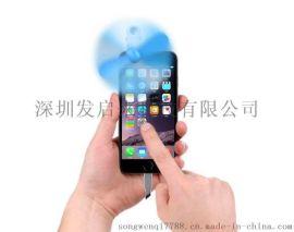专利产品 OTG手机小风扇 安卓风扇 迷你礼品风扇
