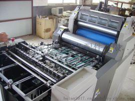 长期供应进口印刷机专用皮带 平面全自动印刷机同步带