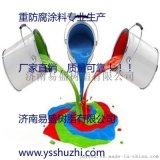 V-3乙烯基酯特种防腐涂料