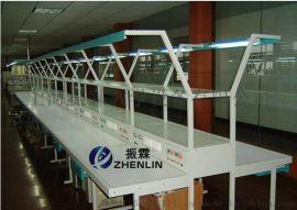 振霖 ZLKM-905 电子工艺技术实验台