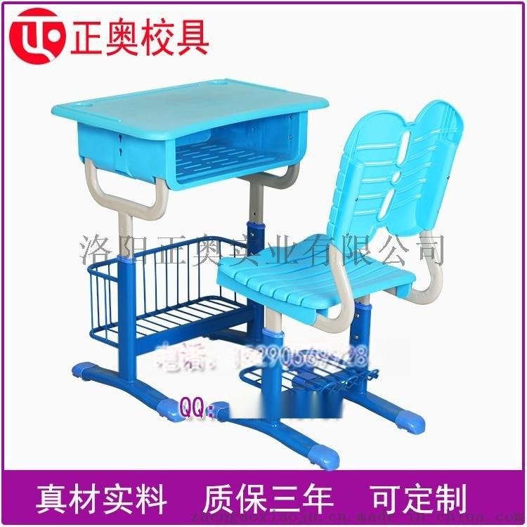 供应厂家直销课桌椅单人单柱升降课桌椅/学生单人课桌椅