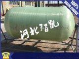 全自动软水器 玻璃钢软水罐 树脂罐厂家直销