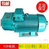 起重電機 YZR160L-8/7.5KW單軸臥式