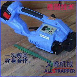 乂峰机械手提塑钢带电动打包机ASP-16