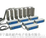 超聲波振(震)板 嵌入式超聲波清洗  質優價廉