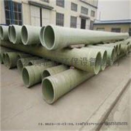 玻璃钢工艺通风管道@山东淄博玻璃钢工艺通风管道厂家