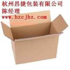 纸箱印制加工 纸箱印制价格 纸箱印制生产 昌捷供