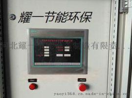 冷凝水回收装置认准河北耀一公司