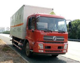东风天锦6米6易燃气体运输车可以拉几吨货物