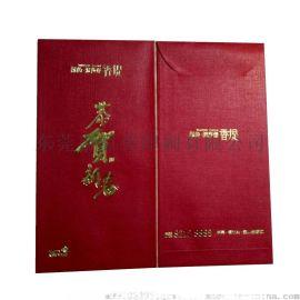 供應利是封定製印刷 利是封印刷 紅包定製印刷