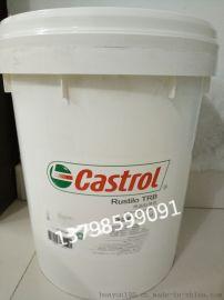 嘉实多TRB纯油防锈剂, Castrol Rustilo TRB