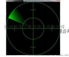 反制无人机、无人机干扰设备、自动跟踪追踪无人机