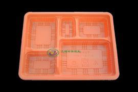 重庆一次性打包盒_塑料打包盒定做_打包盒生产厂家