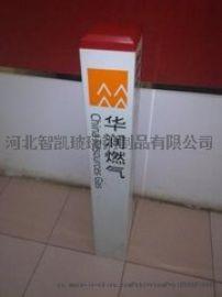 玻璃钢标志桩单价-电力标志桩直销厂家