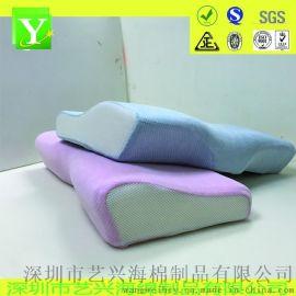 記憶枕頭 頸椎保健枕 護頸枕 慢回彈海綿枕芯 助睡眠