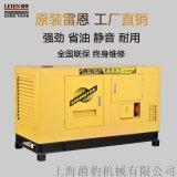 静音40KW柴油发电机价格