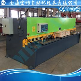 机械剪板机 小型剪板机 定制剪板机 剪板机配件