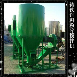 饲料机械设备价格 饲料机械设备厂家