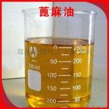 蓖麻油 亚麻油 增溶剂 手工皂原料 机械润滑油