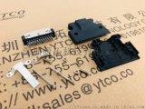 SCSI-50P公头焊线式半金锡带装配壳附螺丝