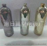 电镀条形香精瓶妆品精油包装瓶
