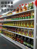沈阳商超货架 小超市货架  磨砂灰四柱货架